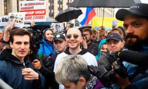 """На митинге """"За допуск"""" в Москве были замечены Oxxxymiron, Face и Дудь"""