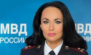 В Московской области арестована банда, торговавшая поддельными КАСКО