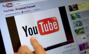 В работе видехостинга YouTube произошел сбой