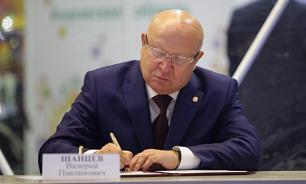 В Нижегородской области сформирован совет по содействию развитию конкуренции