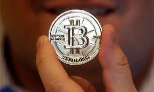 В России могут ввести уголовную ответственность за биткоины