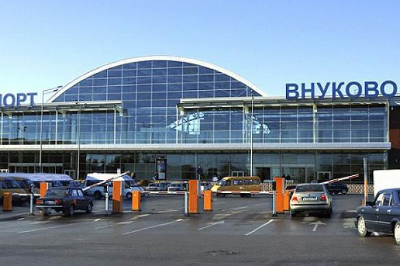 Аэропорты после присвоения имен российских деятелей сохранят старые названия