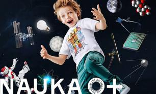 На фестиваль NAUKA 0+ в Москву приедут три нобелевских лауреата