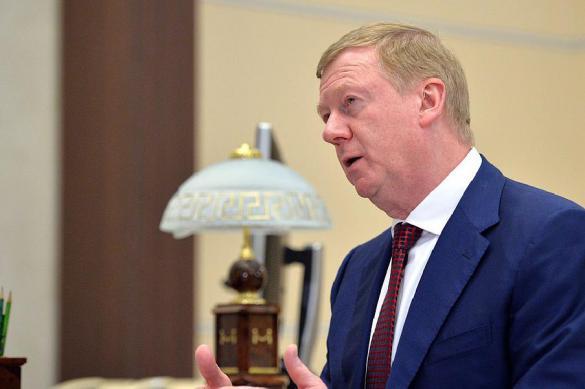 Фонд проектов цифровой экономики обойдется России в 20 млрд рублей