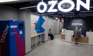 Ozon покупает банк у Совкомбанка