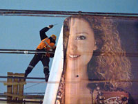 Столичные власти запретили рекламу на фасадах зданий.