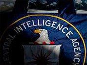 """ЦРУ подготовит воинов """"Фейсбука"""""""