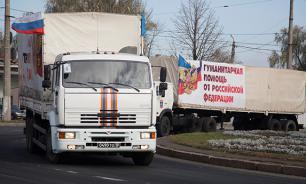 Колонна МЧС с гуманитарной помощью вновь ушла в Донецк и Луганск