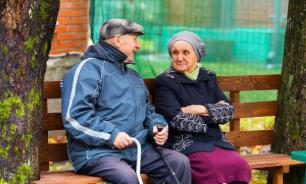 Эксперт: пенсионный возраст на Дальнем Востоке надо понижать