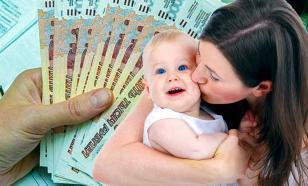 Правила начисления соцвыплат трём категориям россиян будут скорректированы