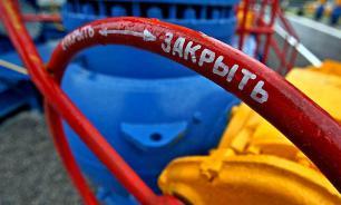 Киев предложил поставлять российский газ на Украину через частную компанию