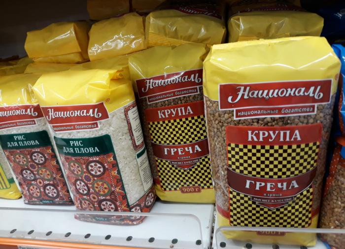 Генпрокуратура РФ проверит информацию о росте цен на гречку и пшено