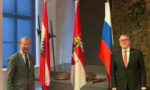 Российский посол в Вене: Киев не выполняет договорённости по Донбассу