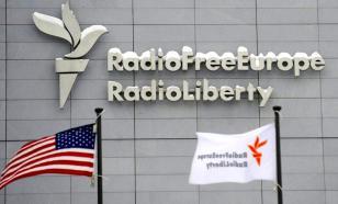 Роскомнадзор оштрафовал СМИ, финансируемое правительством США