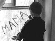 Голодное детство с родителями или детдом?