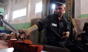 Вместо тюрьмы россиян будут направлять на принудительные работы