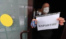 В России ужесточат наказание за нарушение карантина