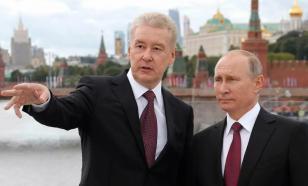 В Москве могут отменить празднование Дня города