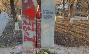 Широко закрытые глаза на вандализм нацистов