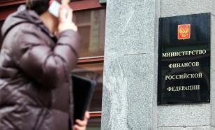 Минфин увеличит покупку валюты для ФНБ