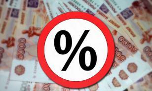 Эксперт: Оснований для снижения ключевой ставки нет