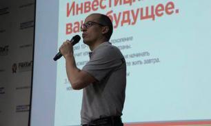 НКО в России поставили цель обеспечить работой десять миллионов человек