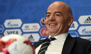 ФИФА в 2018 году получила $1,8 млрд прибыли за счет чемпионата мира в России