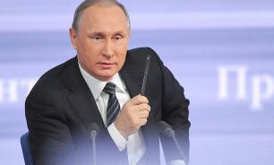 Путин назвал мракобесием призывы отказаться от прогресса ради природы