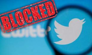 """Твиттер """"закручивает гайки"""": новые правила блокировки аккаунтов"""