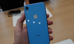 В Apple рассказали о смысле букв в названиях смартфонов