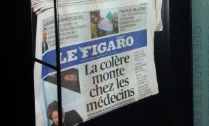 Le Figaro рассказал о жизни россиян в долговой кабале