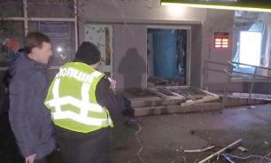 Злоумышленники взорвали банк в Киеве