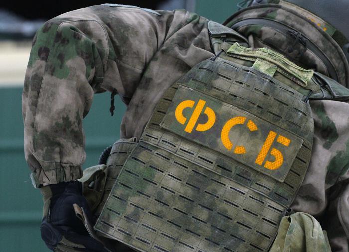 ФСБ раскрыла имена крымских диверсантов