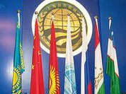 Главы стран-членов ШОС собрались на заседание