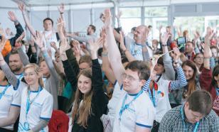 """На форуме """"Балтийский Артек"""" учителя """"погрузились"""" в детское информационное поле"""