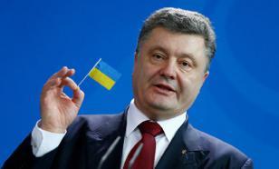 """Порошенко уверен: над Донецком будет """"гордо развеваться"""" флаг Украины"""