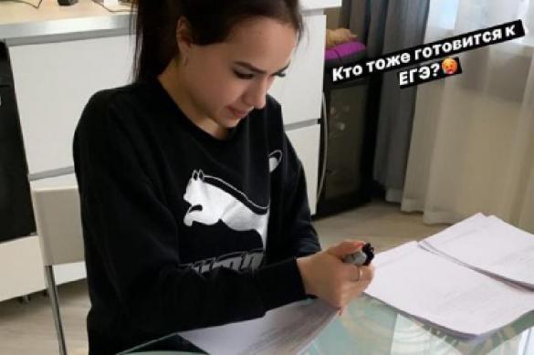 Загитова показала свою подготовку к ЕГЭ