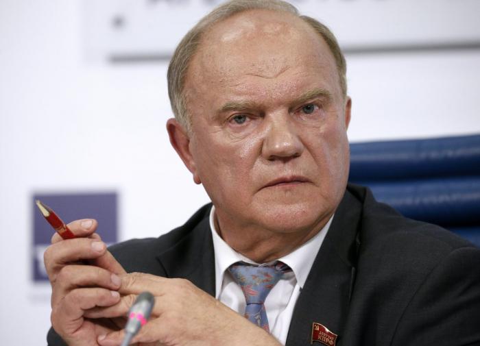 Что тревожит Геннадия Зюганова