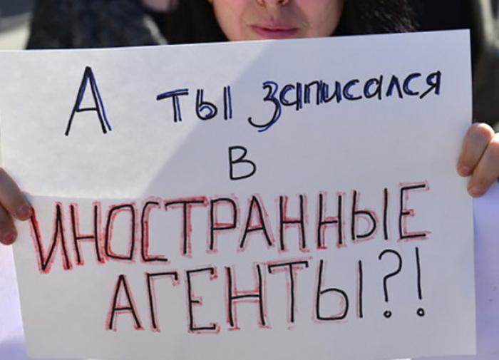 """В МВД поступило предложение заморозить выплаты """"иностранным агентам"""""""