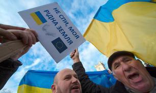 МВД Украины осудило нападения на посольство России в Киеве