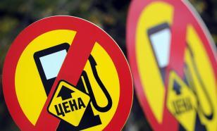 Рост цен на бензин: какие действия предпринимает правительство