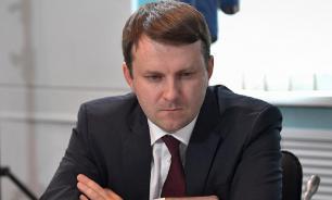 Орешкин: бизнес боится наращивать прибыль