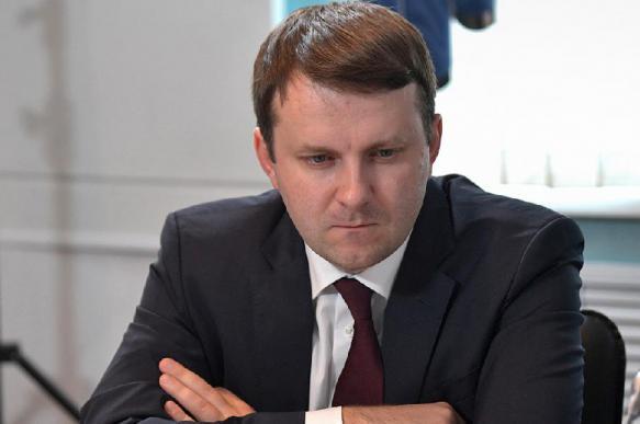 Орешкин заявил о высоком уровне неравенства в РФ