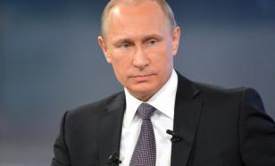 Владимир Путин поздравил россиян с Днем России
