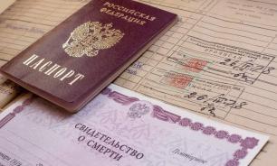 В России произошел сбой системы по выдаче свидетельств о смерти