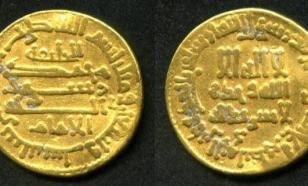 В Израиле нашли клад с золотыми монетами, спрятанный 1100 лет назад