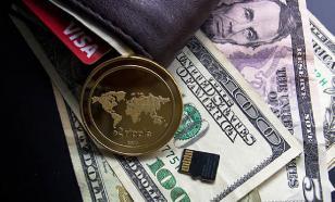 Старейший банк Швейцарии добавил поддержку криптовалют