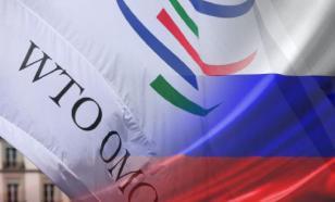 Демократы нашли новую «удавку» для России - вступление в ВТО?
