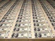Назло кризису: наши миллиардеры удвоили свое богатство