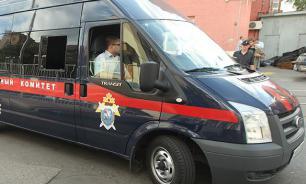 Силовики ищут в Москве сумасшедшего убийцу